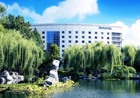 Novotel Rockford Darling Harbour - Byron Bay Accommodations