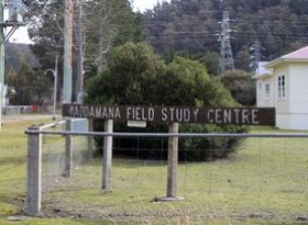 Waddamana Field Study Centre - Byron Bay Accommodations