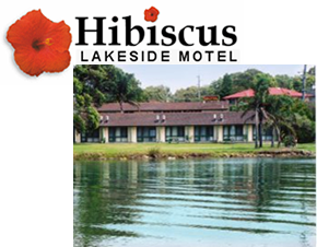 Hibiscus Lakeside Motel - Byron Bay Accommodations