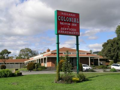 Ballarat Colonial Motor Inn - Byron Bay Accommodations