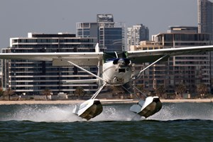 Melbourne Seaplanes - Byron Bay Accommodations