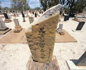 Japanese Cemetery - Byron Bay Accommodations