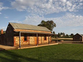 Hentley Farm - Byron Bay Accommodations