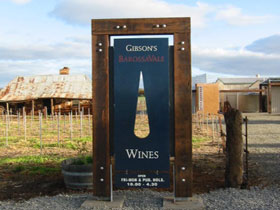 Gibson Wines - Byron Bay Accommodations