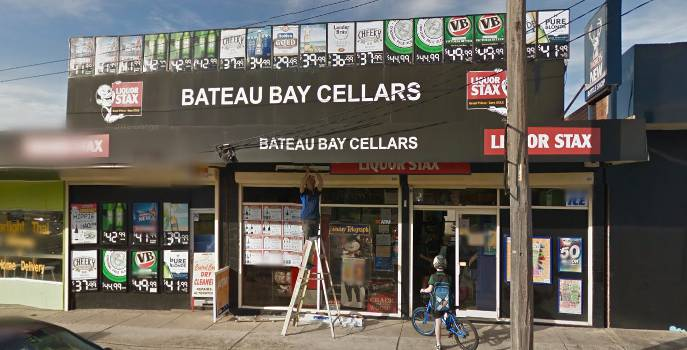 Bateau Bay Cellars - Byron Bay Accommodations