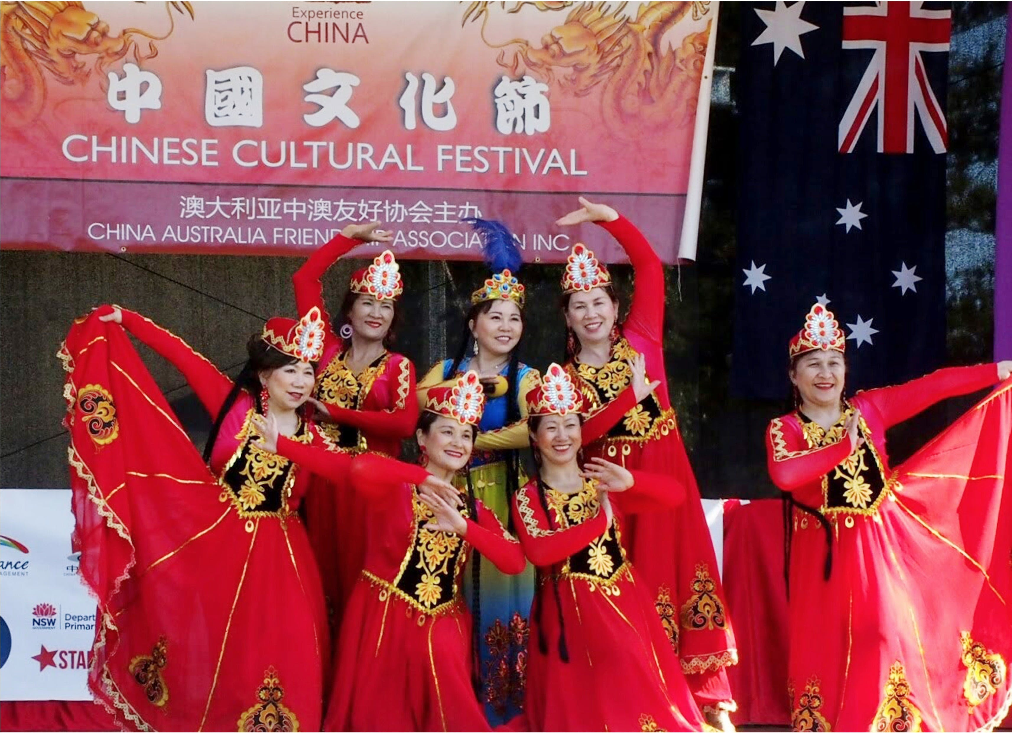 Central Coast Chinese Cultural Festival Moon Festival - Byron Bay Accommodations